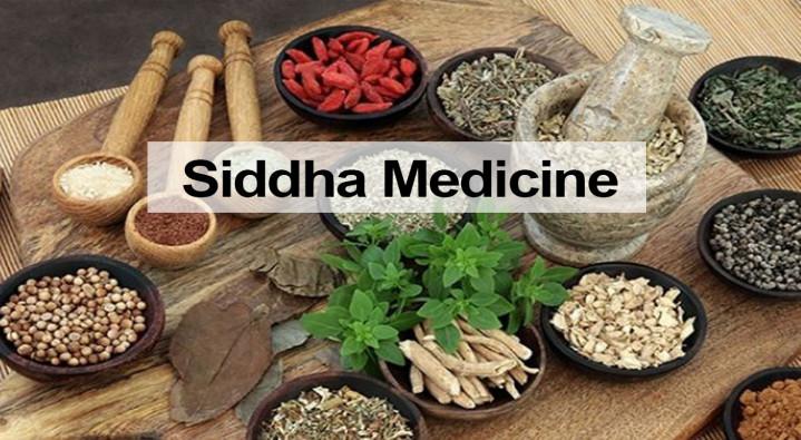 6041dc1344ccd_siddha-Medicine.jpg